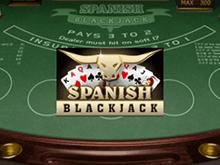 Игровой аппарат Испанский Блэкджек