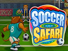 Игровой автомат Сафари Футбол