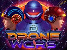 Игровой аппарат Война Дронов