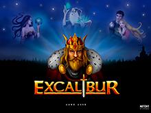 Игровой слот Экскалибур