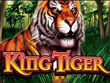 Онлайн слот King Tiger