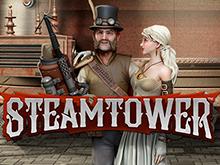 Игровой аппарат Steam Tower