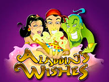 Игровой аппарат Aladdins Wishes