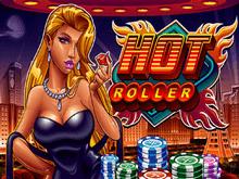 Игровой слот Hot Roller