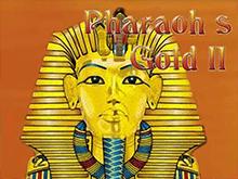 Игровой аппарат Pharaohs Gold II