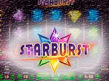 Азартный игровой слот Starburst