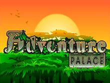 Игровой аппарат Дворец Приключений