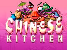 Азартная игра Китайская Кухня