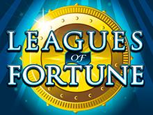 Игровой слот Лига Фортуны