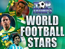 Игровой аппарат Мировые Звезды Футбола