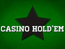 Игровой аппарат Casino Holdem