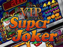 Игровой аппарат Супер Джокер ВИП